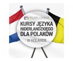 Kursy języka niderlandzkiego- UTRECHT- luty 2018